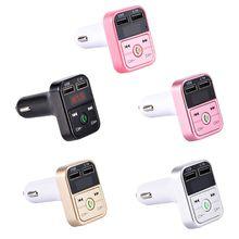 B2 FM Transmitter Bluetooth Car Kit Handsfree Wireless LCD MP3 Player USB 2.1A все цены
