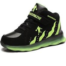 Светильник Вес Брендовая обувь для мальчиков баскетбольные Кеды