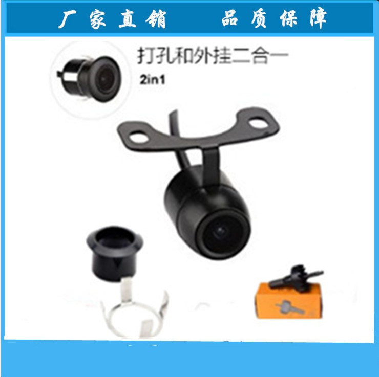 Small Butterfly Plug Rearview Camera 18.5 Size Hole Webcam Punched Plug in Installation Selectable in  Vehicle Camera     - title=