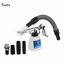Knilca 2 in 1 Black/preto Bearing tornador cleaning gun , high pressure car washer tornador foam gun,car tornado Vacuum cleaner