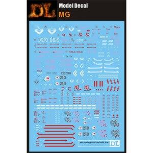 Image 4 - Woda naklejka slajdów naklejki wklej naklejki dla Bandai MG 1/100 strajk Rouge RM wersja Gundam zestaw modeli do składania akcesoria części