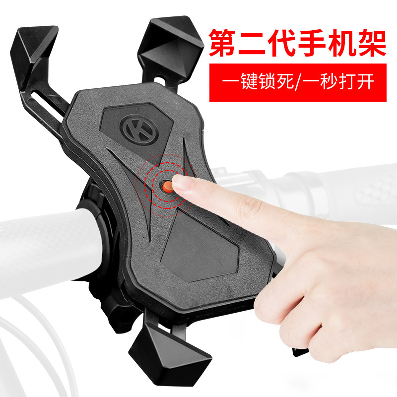 Bicycle Cellphone Holder Pedal Motorcycle Navigation Electric Battery Single Car Mounted Cycling Accessories Encyclopaedia Suppo