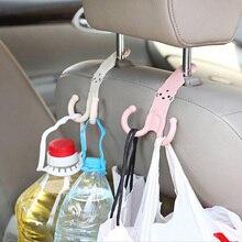 Vehemo крючок для подголовника, милая вешалка для сиденья автомобиля, крючок, милая сумка для пальто, аксессуары, подставка, органайзер, запчасти