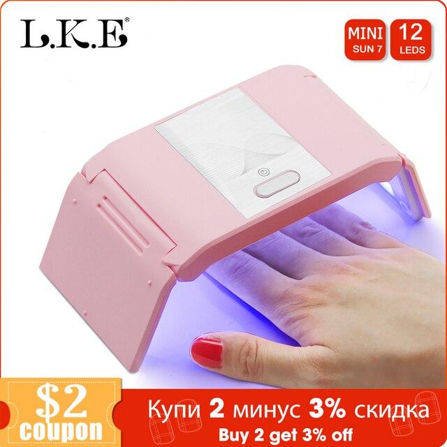 LKE พับเครื่องเป่าเล็บ 36W UV โคมไฟสำหรับเจลเล็บแบบพกพาโคมไฟโค้งรูปโคมไฟสำหรับเล็บ Art PERFECT Thumb แห้ง SOLUTION