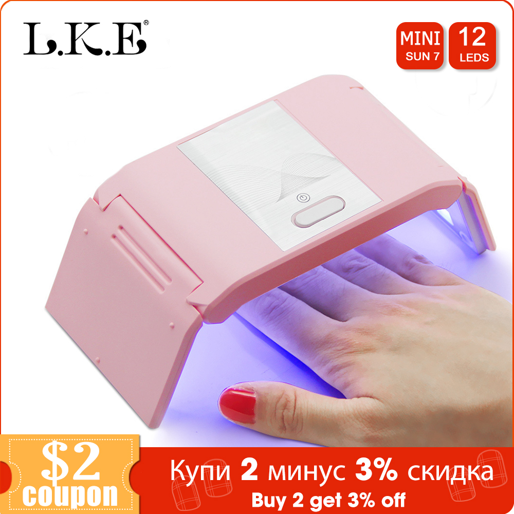 LKE Folded Nail Dryer 36W <font><b>UV</b></font> <font><b>Lamp</b></font> For <font><b>LED</b></font> Gel Portable Nail <font><b>Lamp</b></font> Arched Shaped <font><b>Lamps</b></font> for Nail Art Perfect Thumb Drying Solution image
