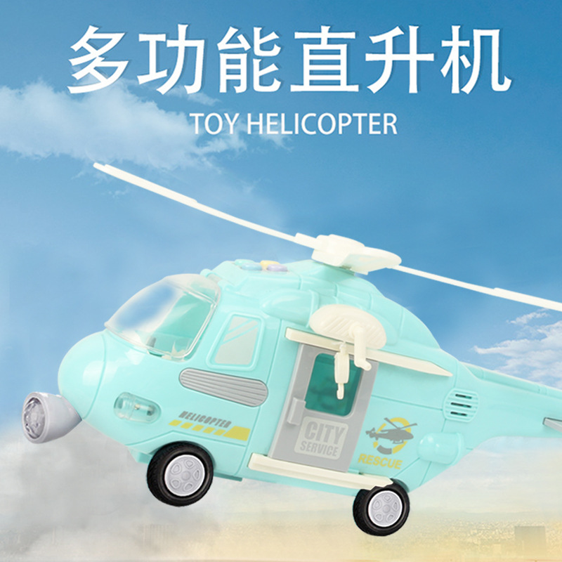Hot Sales Gift Extra Large Children Inertia Model Helicopter Light Included Light Music Early Childhood Story Machine Model Toy