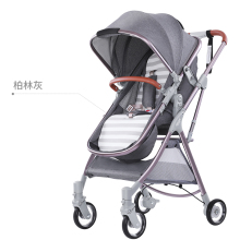 Baby Stroller 3 in 1 with Car Seat High Landscape Pram Folding Baby Carriage Car Seat Strollers Hot Mom Baby Stroller Carrier high quality twins baby stroller double seat baby cart portable folding strollers for twins shockproof pram mutiple baby buggy