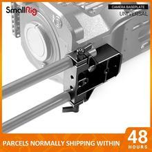 Основа SmallRig с двойным 15-миллиметровым зажимом для Sony FS7/Sony A7 series/Canon C100/C300/C500 - 1674