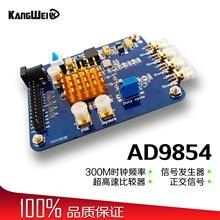 Signal Generator Module AD9854 High Speed DDS Module Signal Source Sine Wave Square Wave Signal Generator diy 555 multi wave signal generator circuit kit