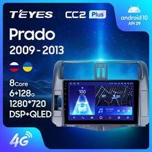 Teyes cc2l cc2 plus para toyota land cruiser prado 150 2009 - 2013 rádio do carro reprodutor de vídeo multimídia navegação nenhum 2din 2 din dvd