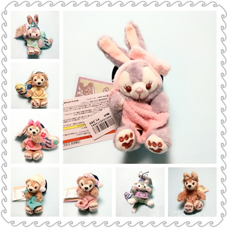 12cm Cartoon Stellalou Bunny Rabbit Kawaii Keychain Pendant Cute Lovely Bunny Soft Dolls For Bag Children Girl Birthday Gift