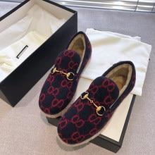 Fashion Joker Lok Fu shoes metal decorative flat shoes custom logo gc2021 spring and autumn new warm plus velvet women's shoes