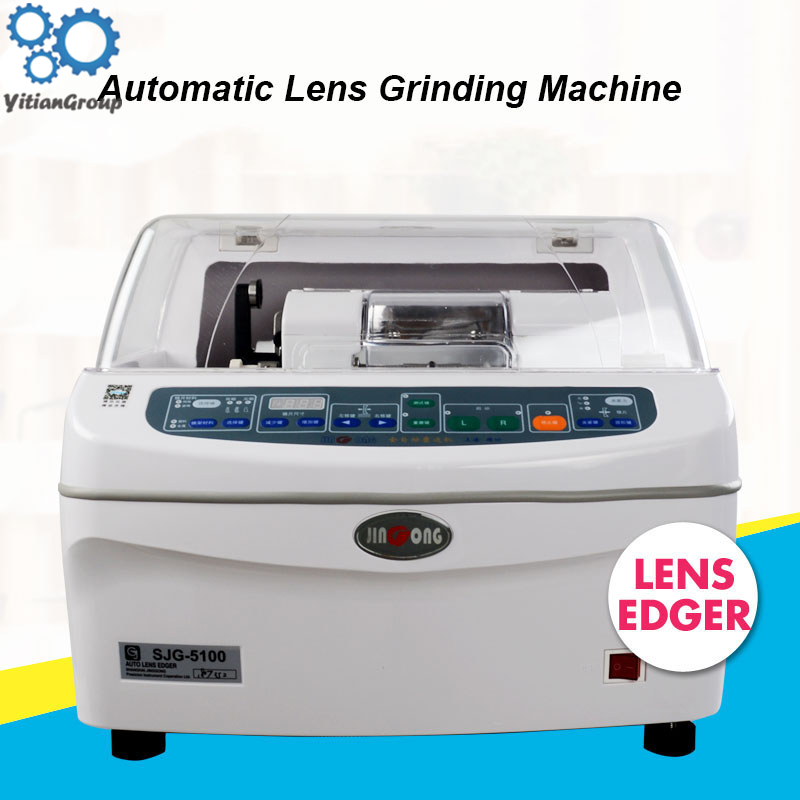 SJG-5100 Full Automatic Lens Edger Lens Grinding Machine Auto Lens Processing Equipment 500W Glasses Edging Machine