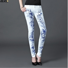 Fashion womens white painted calf jeans, cotton elastic body-building all pairs of jeans