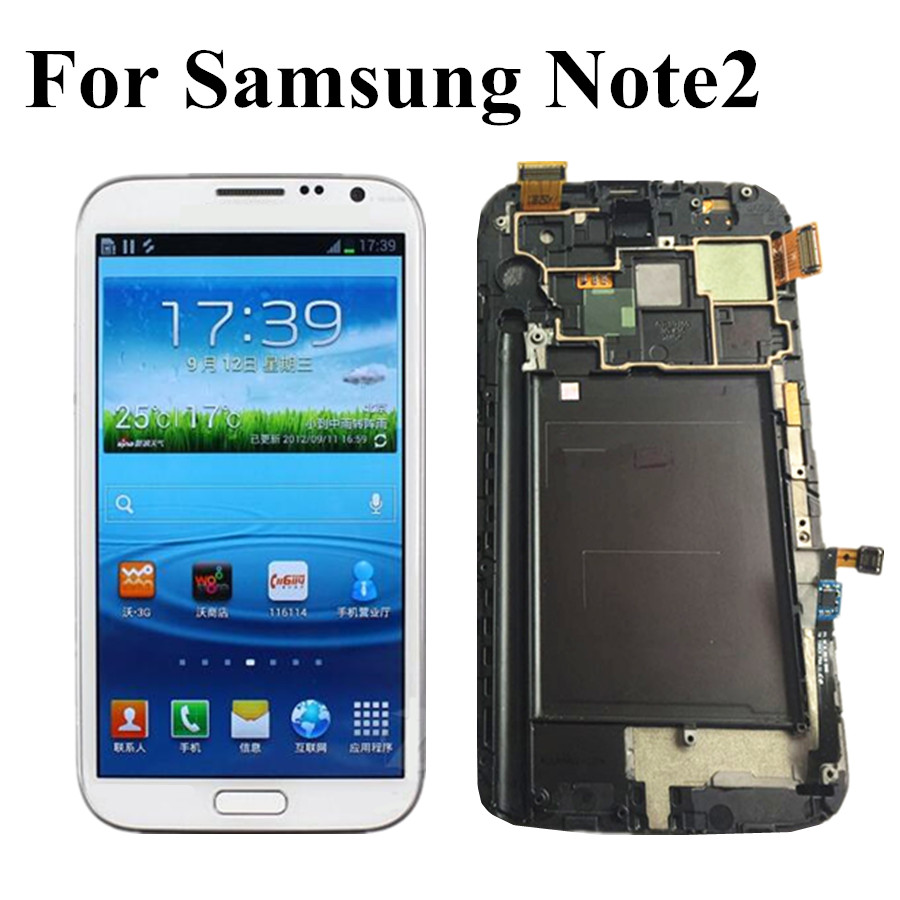 5.5 inch Super AMOLED LCD For Samsung Galaxy Note2 LCD Touch Screen with Frame for SAMSUNG Note 2 LCD N7100 N7105 Digitizer image