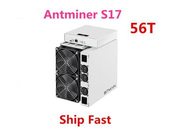 Free shipping BTC Miner BITMAIN AntMiner S17 56TH/S With PSU Better Than S9 S17e T17 T17e S17+ T17+ WhatsMiner M3X M21S M20S 1