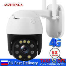5MP 2MP Wireless 4G Wifi Sicherheit Kamera 1080P HD 5X Optische Zoom PTZ IP Kamera Outdoor Home Security CCTV Surveillance Cam