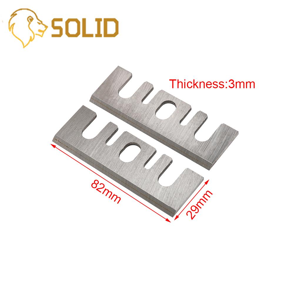 82mm Carbide Planer Blade 82x29x3mm Reversible Wood Planer Knife For Woodworking Machinery Parts F20A 2Pcs/Set