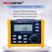 Digital Insulation Resistance Meter Tester MS5205 Analogue and Digital Multimeter Megohm Meter 0.01 100G ohm 250V 2500V