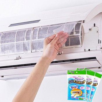 Dustproof Paper Air Conditioning Filter Hotel Dust Control PET 2 Sheet Household Livingroom PM 2.5 Office Home Convenient