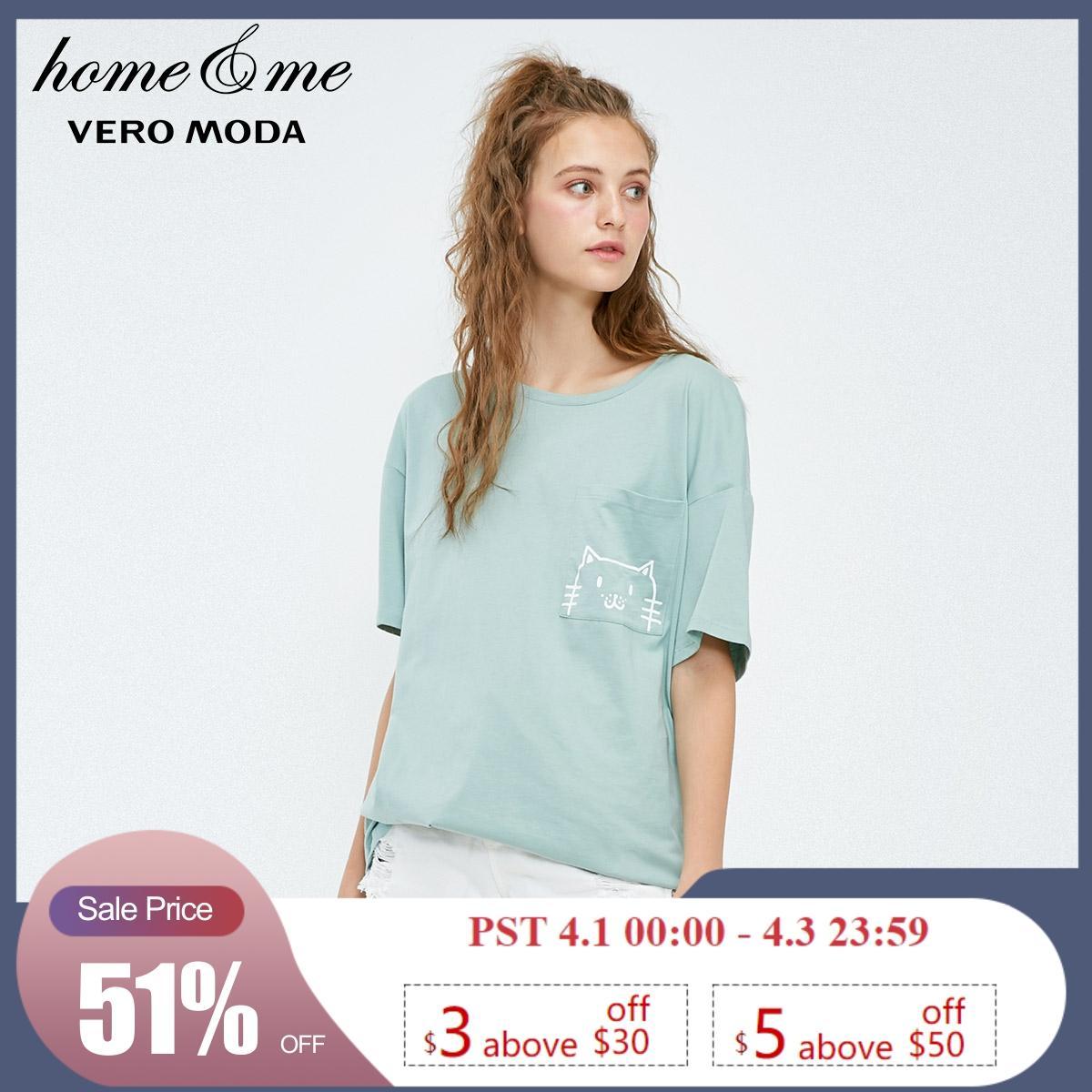 Vero Moda Spring & Summer Printed Round Neckline Loose Fit T-shirt | 318401501
