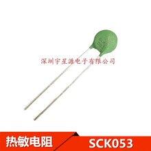 Original 5pcs/ SCK053 SCK08053MSY 3A 5R 8MM