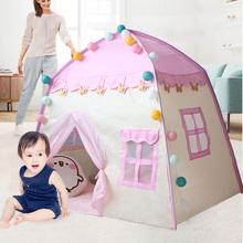 Składany namiot dla dzieci przenośne namioty dla dzieci tipi duży domek dla dzieci łóżko dla dzieci namiot @ LS tanie tanio DUSTPROOFVEIL Bi-rozstanie Moskitiera Czworoboczny Domu Podróży Mosquito Pałac moskitiera Owadobójczy traktowane 100 bawełna