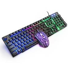 Механическая клавиатура t11 с радужной подсветкой 1 комплект