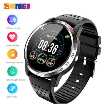 2020 SKMEI New Male Digital Wristwatches Clock Blood Pressure oxygen Heart Rate Sleep Monitor Men's Watches Relogio Masculino W3