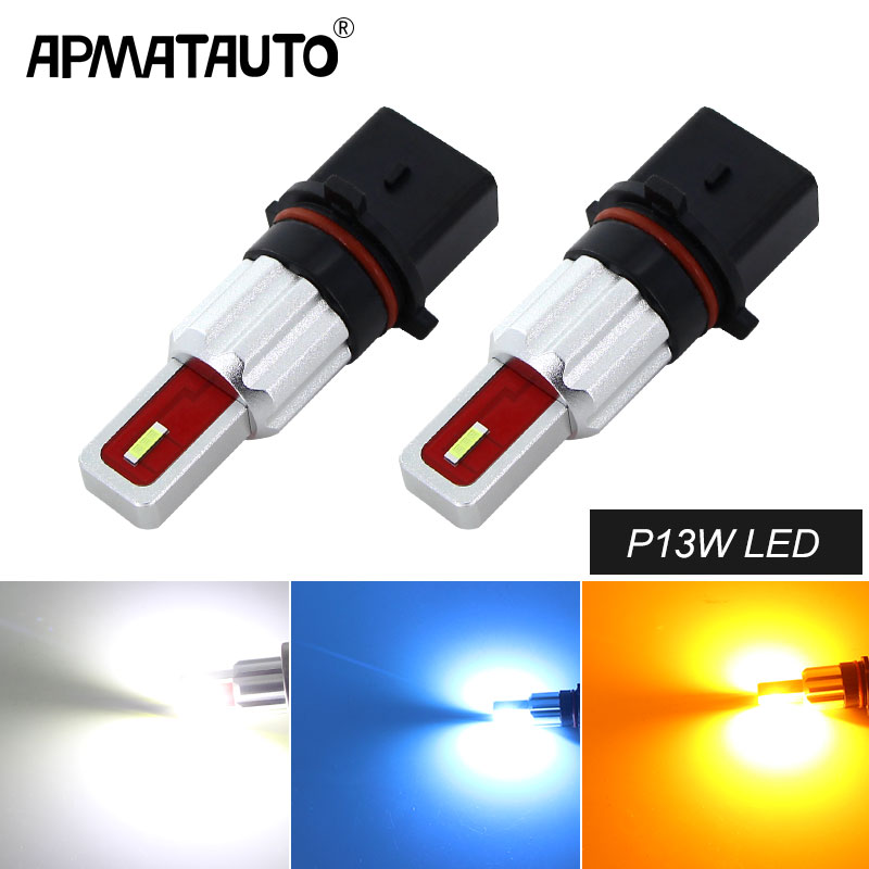 2pcs Canbus 6000K 2000lm White Yellow Crystal Blue Car LED P13W Bulbs For Auto Fog Lamp Driving Running Light Source 12V 24V DC