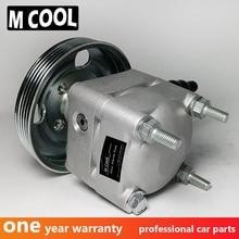 For Volvo S60 V70 XC70 S80 XC90 D5 Car Power Steering Pump 30665100 30760531 1998-2010 Car Steering Pump Reservoir Oil Tank