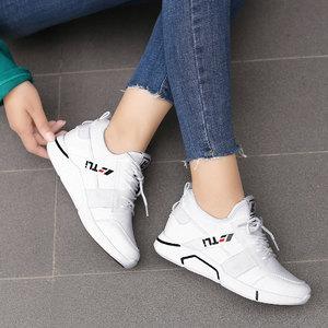 Image 1 - MWY/Женская обувь на плоской подошве; Zapatilla De Mujer; Повседневная обувь без шнуровки; Дышащие кроссовки на платформе; Женская обувь; Прогулочная обувь для женщин