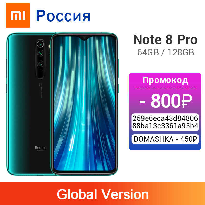 Global Versie Xiaomi Redmi Note 8 Pro 6 Gb 128 Gb/64 Gb 64MP Vier Camera Smartphone Nfc 4500 mah Helio G90T Octa Core Mobiel