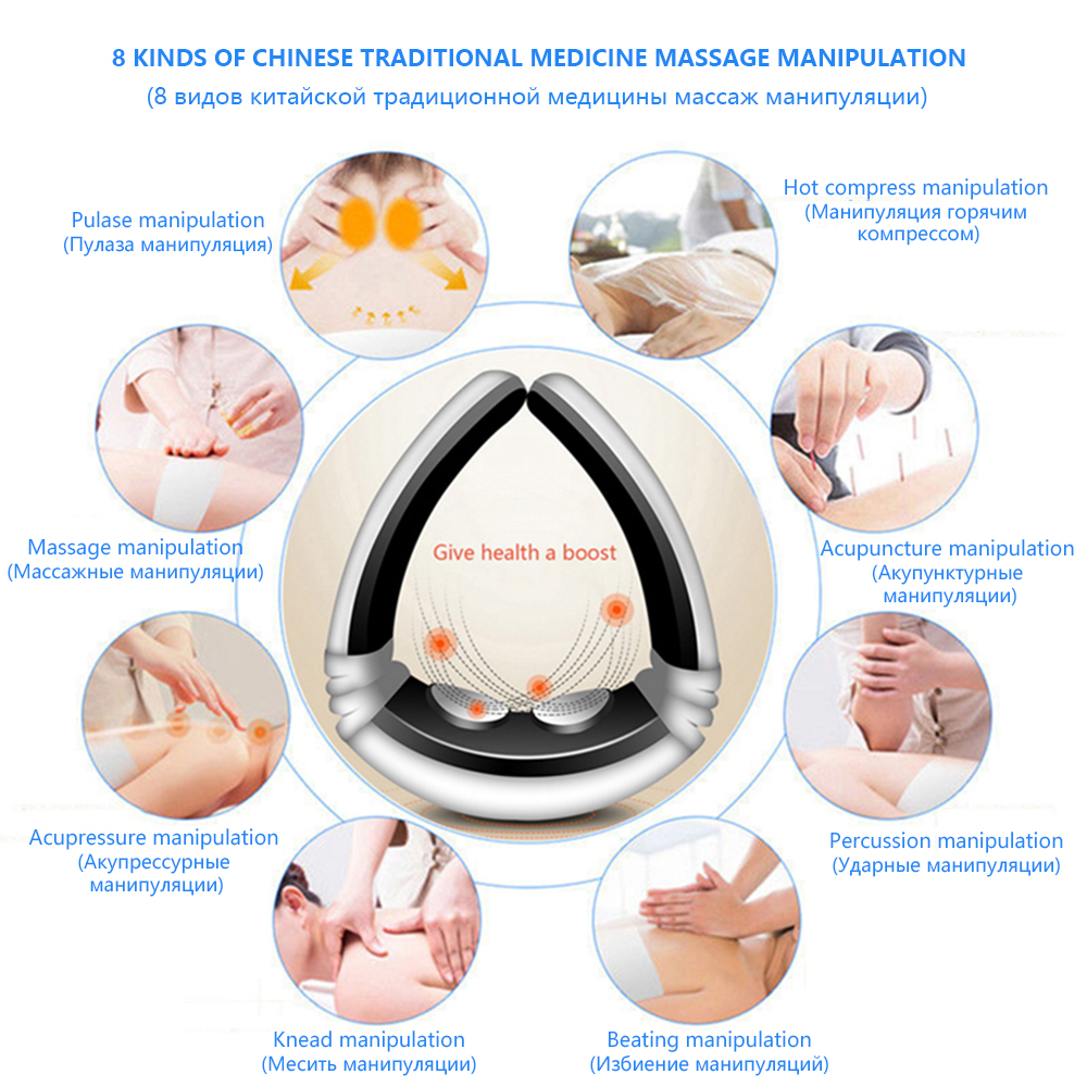 Electric Back and Neck Massager Physiotherapeutic Acupuncture Pain Tool Health Care Relaxation in Massage Relaxation from Beauty Health