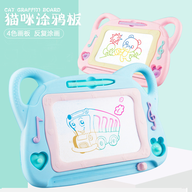 4540 Children Magnetic Drawing Board Toy CHILDREN'S Color Doodle Board Educational Drawing Board