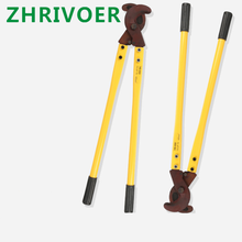 Long arm heavy-duty copper aluminum conductor cable cutter locking clamp cable cutter