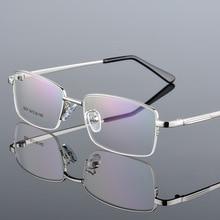 Titanium Alloy Glasses Frame Man Ultra Light  Myopia Prescription Eyeglasses Optical Eyewear