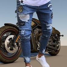 Calças de brim masculinas rasgadas locomotiva bordado distintivo jeans em linha reta magro denim calças de alta qualidade denim calças masculinas