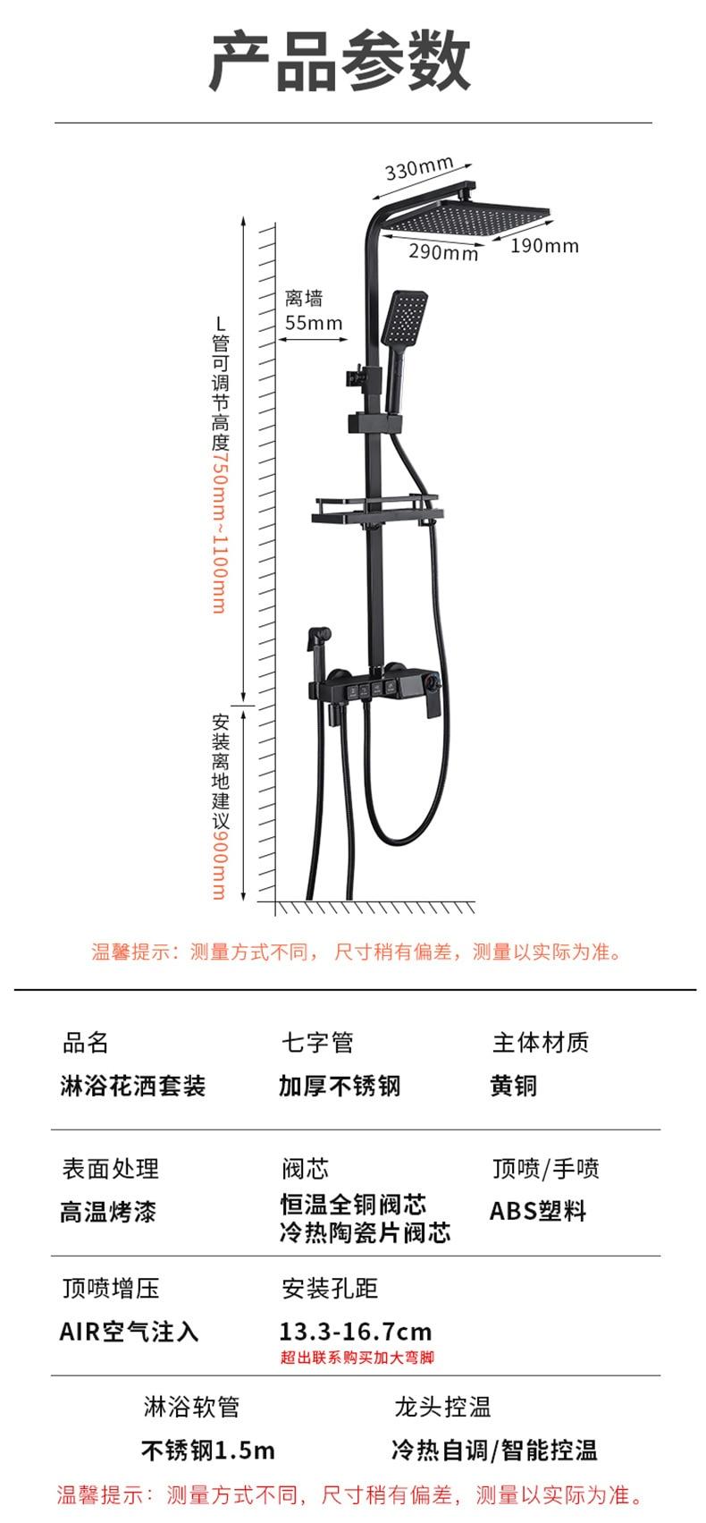 H8ca55ef992574888bd3fedf300894b0cm AE02XC-0008 bathroom shower system full copper black digital display thermostatic shower set four-speed pressurized shower head