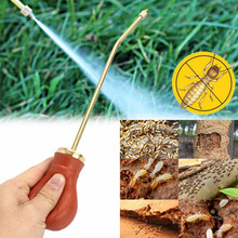 Sprayer Duster Pest-Control-Bulb Insecticide Earth-Powder Diatomaceous Gardening-Supplies