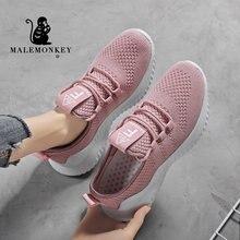 Spirng örgü kadın ayakkabı beyaz 2021 yaz açık moda hafif Platform spor ayakkabı rahat kadın ayakkabı artı boyutu 42