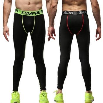 Obcisłe spodnie dresowe męskie spodnie męskie modne legginsy męskie Jogger męskie siłownia spodnie do fitnessu elastyczne męskie spodnie elastyczne długie spodnie tanie i dobre opinie SHUJIN M03080 0 98 - 1 31 Modalne Suknem Na co dzień NONE skinny Mieszkanie Elastyczny pas Midweight Pełnej długości