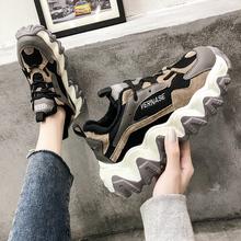 Kobiety Chunky Sneakers platforma gruba podeszwa panie Casual Vulcanize buty internetowi celebryci tata kobieta moda Lady Sneakers Designer tanie tanio WADNASO Szycia Drukuj Wiosna jesień Med (3 cm-5 cm) Lace-up Pasuje prawda na wymiar weź swój normalny rozmiar