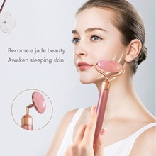 Electric Facial Massage Roller Jade Stone Face Lift Hands Body Skin Relaxation Slimming Bea