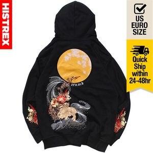 Image 1 - 2020 męska bluza z kapturem w stylu Hip Hop 100 bawełniana bluza haftowana kwiatowa pełni księżyca królik Harajuku Streetwear jesień różowy sweter XXL