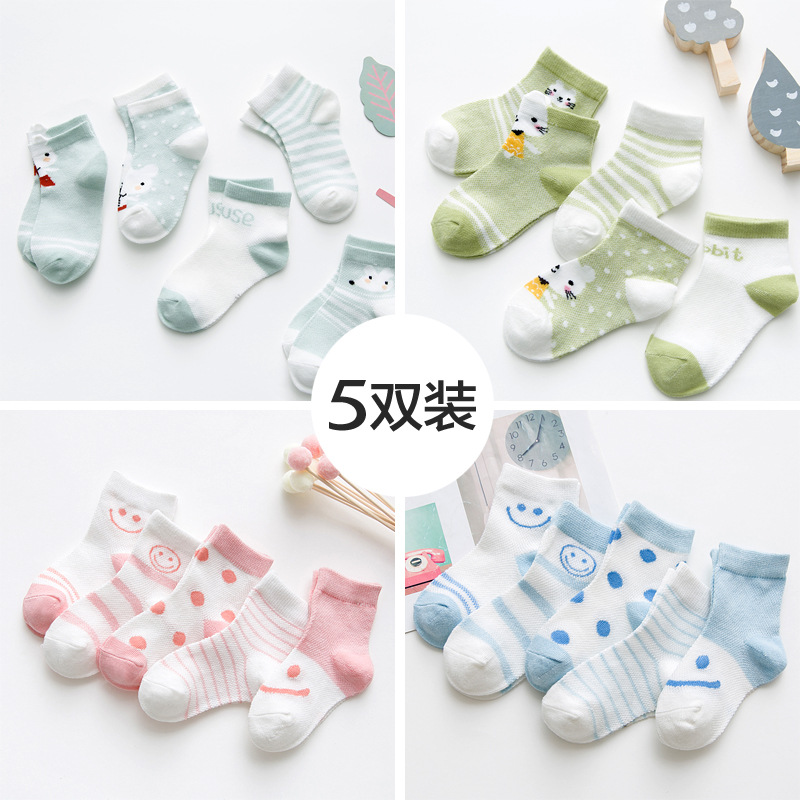 Baby Socks BOY'S Cotton Newborn Thin Type For Spring And Autumn Infant Girls 6-12 Month Zhejiang Province 1 Children Ningbo 5 Pa