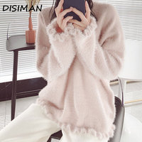DISIMAN autumn and winter korean knitted loose fuzzy ladies sweaters casual plus size pink mohair sweater pullover woman clothes