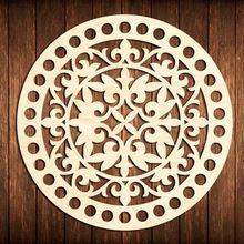 3 шт., 20 см, круглая деревянная основа для вязания крючком, корзина с деревянным дном