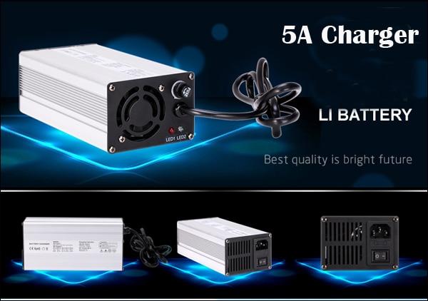 5A充电器-1