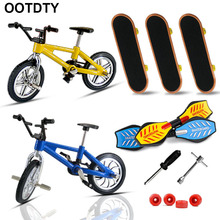 Set Finger-Bikes Tiny Scooter Swing-Board Mini Fingertip-Movement-Party-Favors 8pcs/Set